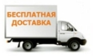 http://st.bmshop.net/kami10787/images/feringer-besplatnaya-dostavka.jpg