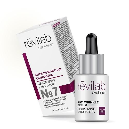 Revilab evolution №7 антивозрастная сыворотка