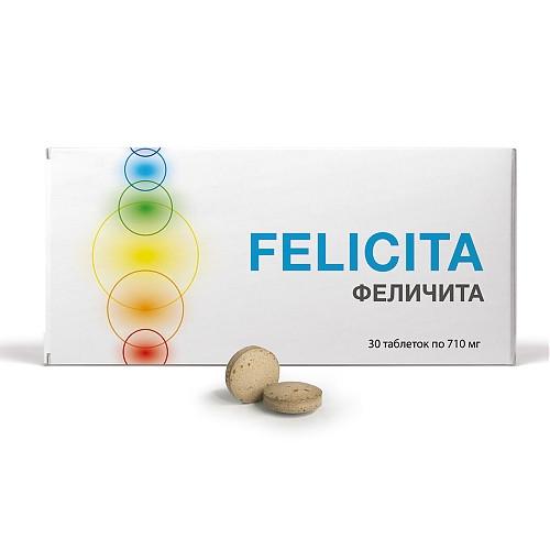 Феличита