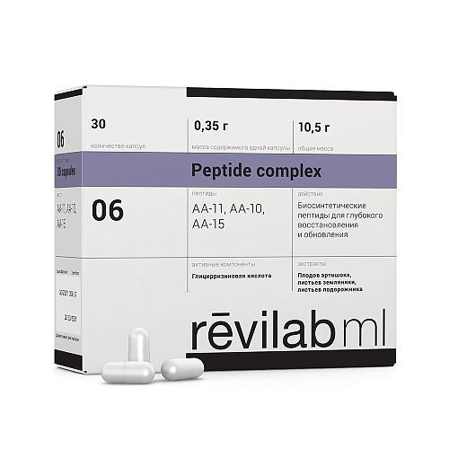 Revilab ML 06 для желудочно-кишечного тракта