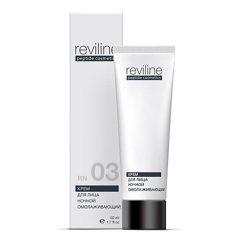 Reviline 03
