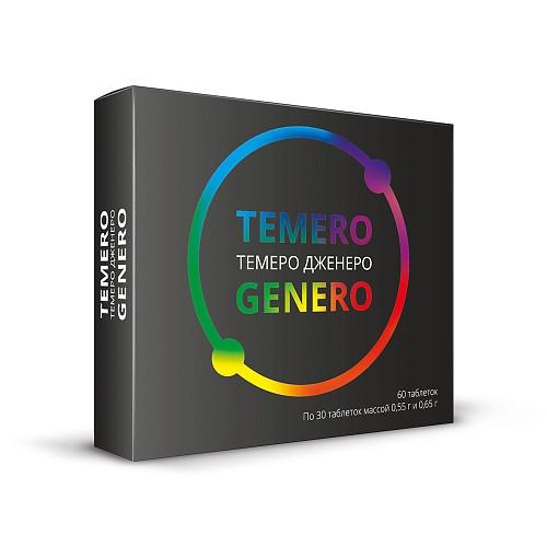 Темеро Дженеро