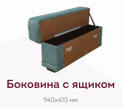 Мартин боковина с ящиком (Модульный элемент)