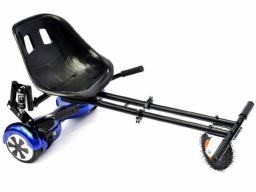 Ховеркарт с амортизаторами для гироскутера