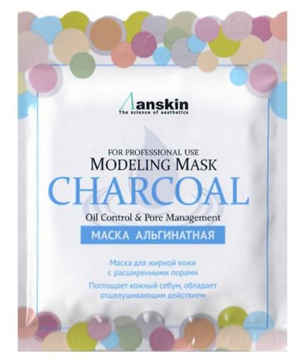 Альгинатна маска с черным углем для жирной и комбинированной кожи Anskin Charcoal Modeling Mask
