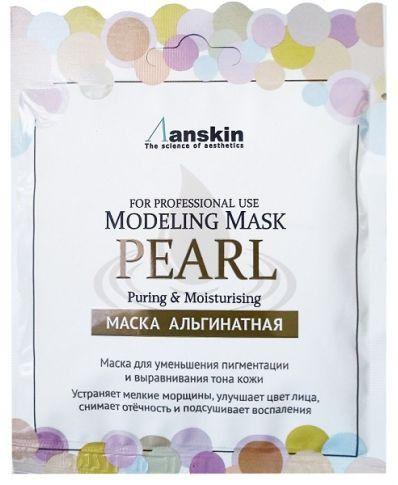Маска альгинатная осветляющая и увлажняющая с экстрактом жемчуга Anskin Modeling Mask Pearl Whitening & Moisturizing