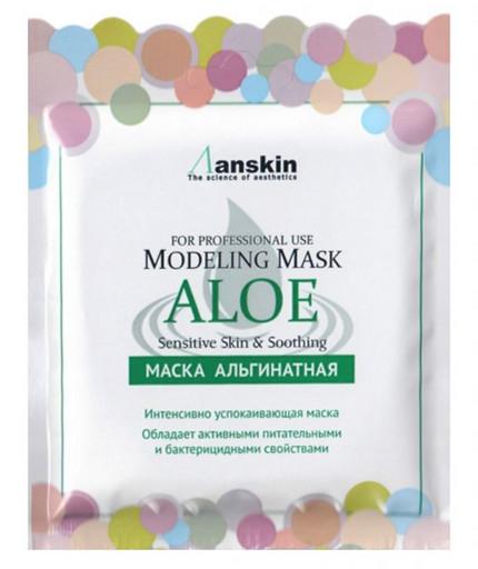 Альгинатная маска успокаивающая с экстрактом алоэ Anskin Aloe Modeling Mask