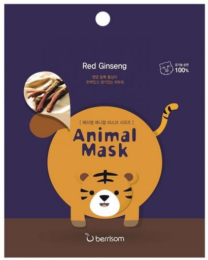 Тканевая маска с экстрактом женьшеня (Тигренок ) Berrisom Animal Mask Series-Tiger