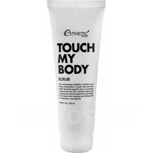 Смягчающий скраб для тела с козьим молоком Esthetic House Touch My Body Goat Milk Body Scrub