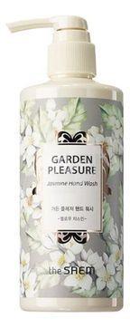 Жидкое мыло для рук с ароматом жасмина The Saem Garden Pleasure Jasmine Hand Wash