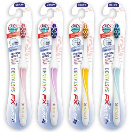 Зубная щетка тройной уход DENTALSYS FX3 Secret 25