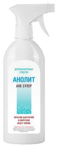Дезинфицирующее средство АНОЛИТ АНК СУПЕР