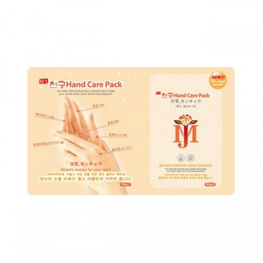 Укрепляющая маска-перчатки для ухода за кожей рук MJ Premium Hand Care Pack