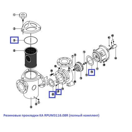 Резиновые прокладки KA RPUM3116.08R (полный комплект)