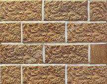 Плитка Папирус Макси Разноцвет прямая (облицовочная керамическая)