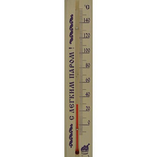 Термометр малый ТБС-41