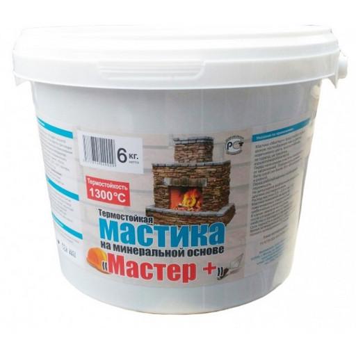 Мастика термостойкая Мастер+6кг