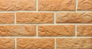 Плитка Рваный камень Мини Разноцвет (облицовочная, керамическая)