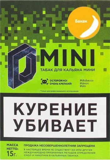 Табак D Mini - Банан 15 гр