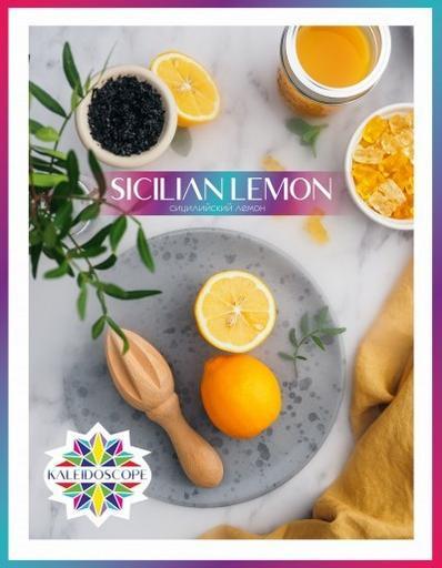 Бестабачная смесь Kaleidoscope - Сицилийский лимон, 50 гр.
