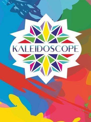 Бестабачная смесь Kaleidoscope - Соус Барбекю, 50 гр.