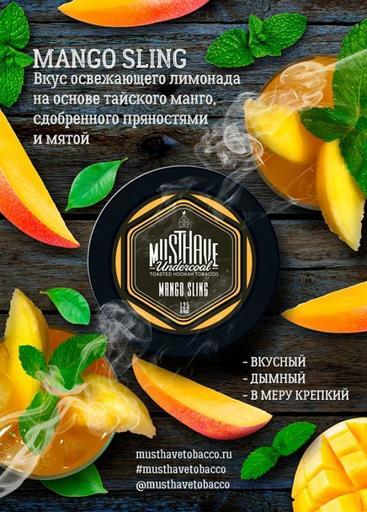 Табак MustHave - Mango Sling (Коктейль Манго Слинг), 25 гр.