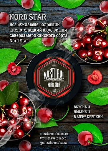 Табак MustHave - Nord Star (Вишня), 25 гр.