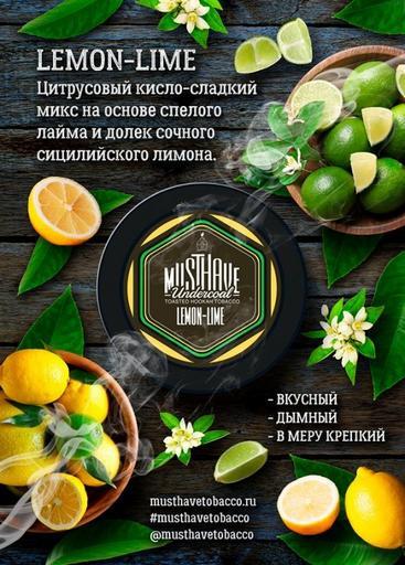 Табак MustHave - Lemon-Lime (Лимон-Лайм), 25 гр.