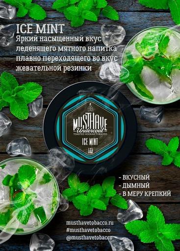 Табак MustHave - Ice Mint (Ледяная Мята), 25 гр.