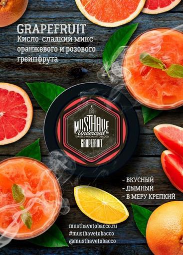Табак MustHave - Grapefruit (Грейпфрут), 25 гр.