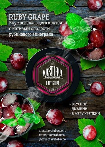 Табак MustHave - Ruby Grape (Рубиновый виноград), 25 гр.