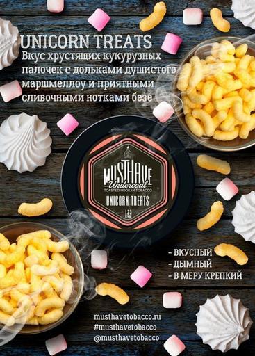 Табак MustHave - Unicorn Treats (Сливочное Безе), 25 гр.