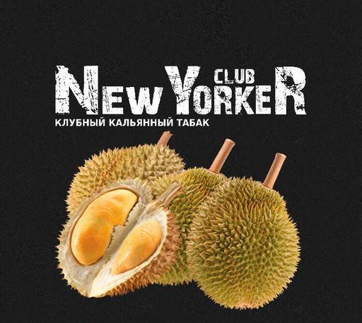 Табак New Yorker - Durian (Дуриан), 100 гр.