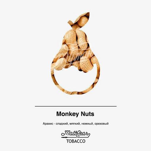 Табак MattPear - Monkey Nuts (Арахис), 50 гр.