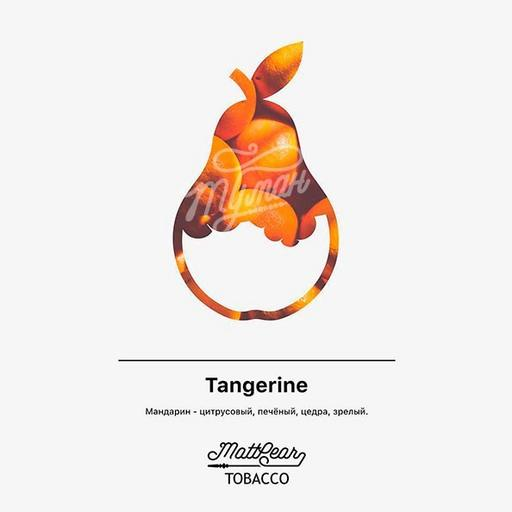 Табак MattPear - Tangerine (Мандарин), 50 гр.