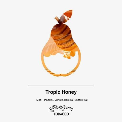 Табак MattPear - Tropic Honey (Тропический мед), 50 гр