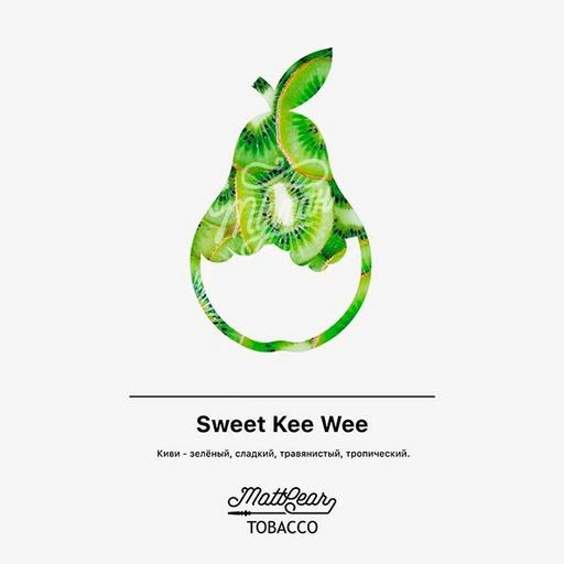 Табак MattPear - Sweet Kee Wee (Киви), 50 гр.