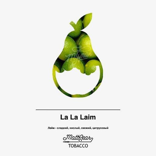 Табак MattPear - La La Laim (Лайм), 50 гр.
