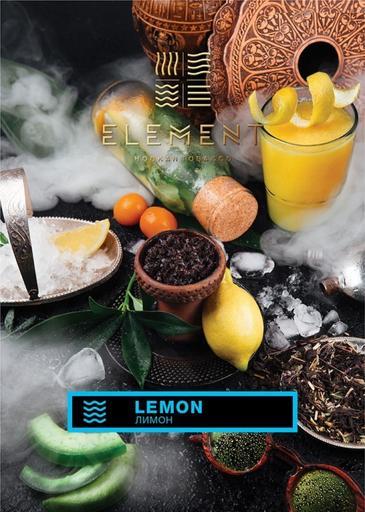 Табак Element Вода - Лимон, 40 гр
