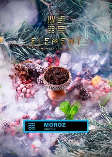 Табак Element Вода - Мороз, 40 гр.