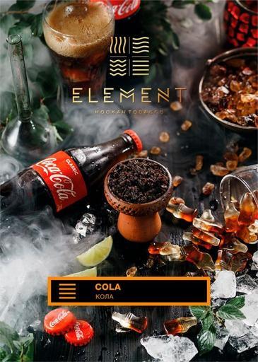 Табак Element Земля - Кола, 100 гр.