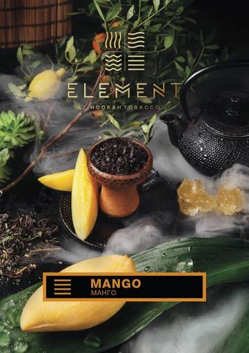 Табак Element Земля - Манго, 40 гр