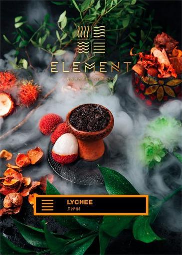 Табак Element Земля - Личи
