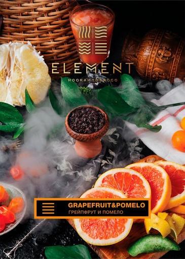 Табак Element Земля - Грейпфрукт и Помело, 40 гр.