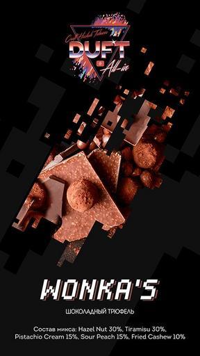 Табак Duft All-In - Wonka's (Шоколадный трюфель), 25 гр.