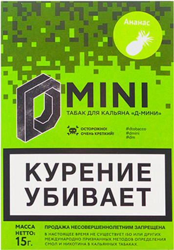Табак D Mini - Ананас, 15 гр.
