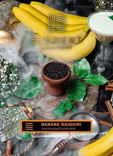 Табак Element Земля - Банановый Дайкири, 40 гр.