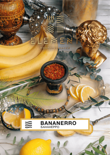 Табак Element Воздух - Бананеро, 40 гр.