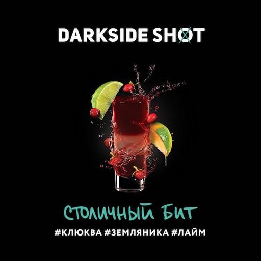 Табак Darkside Shot - Столичный бит, 30 гр.