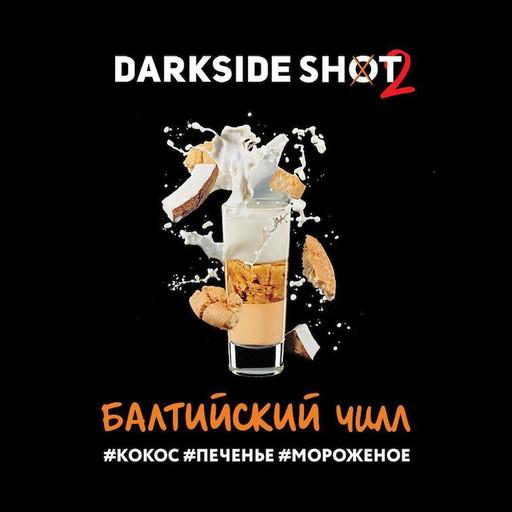 Табак Darkside Shot - Балтийский чилл, 30 гр.